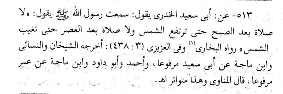 Screenshot_2015-05-30-23-31-01
